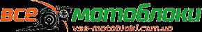 Бензиновый мотоблок BIZON 1100C