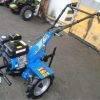 Бензиновый  мотоблок Кентавр ДТЗ 570Б