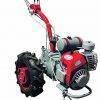 Бензиновый Мотоблок «Мотор Сич МБ-6»
