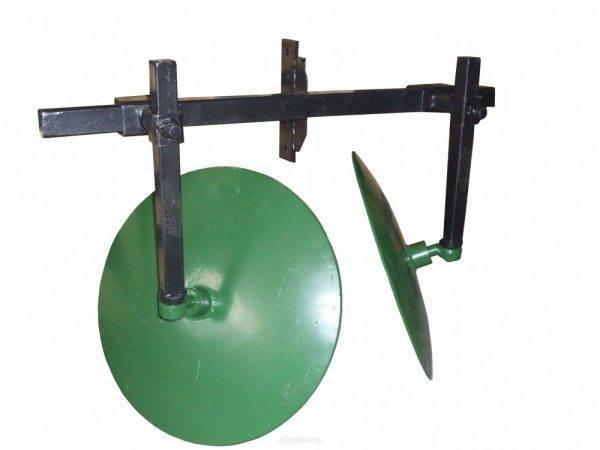 Окучник дисковый Ø 410мм регулируемый на двух подшипниках,захват 400-700мм  (БУЛАТ)
