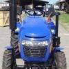 Трактор T244(24 л.с., 3 цилиндра, БЕЗ ГУР, КПП (3+1)х2) 3727
