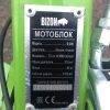 Мотоблок Зубр 900  – бензин 4517