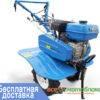 Мотоблок Беларусь BL900 – бензин