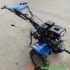 Мотоблок ДТЗ 470БН  – бензиновый 28617