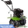 Мотоблок BIZON 900 – бензиновый