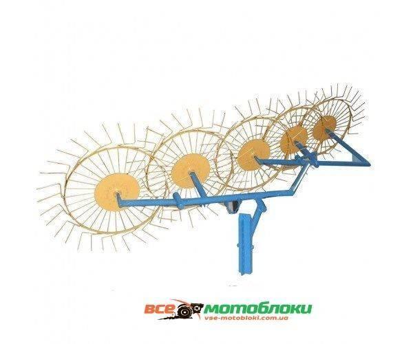Грабли-ворошилки Солнышко 5-ти колесные  - 320 см