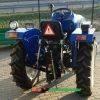 Минитрактор DONGFENG 240D 12701