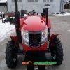 Трактор DW 244AHTD 12459