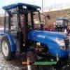 Трактор DW 244AHTХС 12279