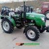 Минитрактор DW404АD 12439