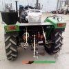 Минитрактор DW404АD 12430
