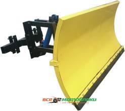 Лопата отвал для мототрактора МТ-150 ширина захвата 125 см ( КОРУНД )