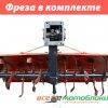 Мотоблок Форте (Forte) МД-121Е(+Фреза) - дизель (Красный) 9398