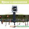 Мотоблок ЗУБР JR-Q78 8 лс  – дизель (без плуга) 9401