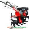 Мотоблок Форте (FORTE) 1050G - бензиновый (Красный) 42157