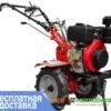Мотоблок Белмотор 2061Д-4 – дизельный