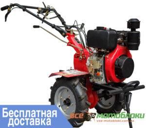 Мотоблок Форте (FORTE) 1050 - дизельный (Красный) (Колеса 4х10)