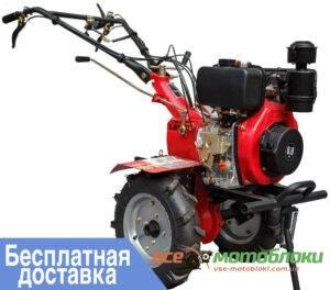 Мотоблок Форте (FORTE) 1050 - дизельный (Красный) (Колеса 4х8)