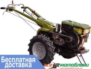 Мотоблок Кентавр 1010Д – дизельный