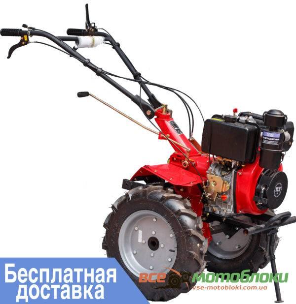 Мотоблок Форте (FORTE) 1050G - бензин (Красный)