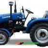 Минитрактор XINGTAI T240FPK 12577