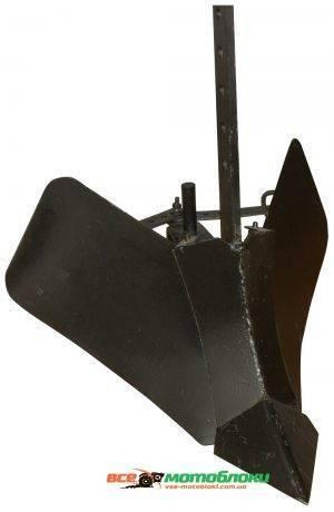 Окучник универсальный «Стрела 2» ширина захвата 220-410, регулируемая пятка