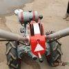 Мотоблок «Мотор Сич МБ-6» - бензиновый (Агромарка) 10975