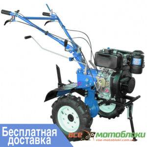Мотоблок Кентавр 2050Д/М2-4  – дизельный