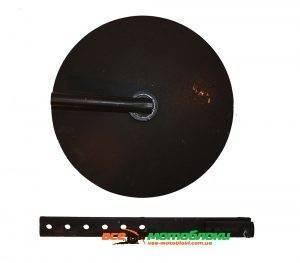 Окучник дисковый Ø 390 мм, пара. Ширина захвата 350-600 мм