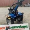 Мотоблок ДТЗ 570БН – бензиновый 28635