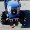 Минитрактор DW 244 ATM 12267