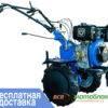 Мотоблок ДТЗ 576Д  – дизельный