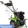 Мотоблок BIZON 1100S LUX – бензиновый