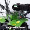 Мотоблок BIZON 1100S LUX – бензиновый 41418