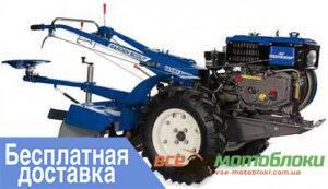 Мотоблок Скаут GS 12 DE – дизельный