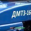 Мототрактор ДМТЗ 160 +Фреза +Плуг (2-корупсный) 12027