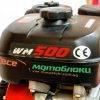 WEIMA WM 500 КМ NEW  – бензин 10724