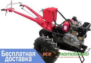 Мотоблок Булат ВТ 1210Е – дизельный (без навесного)