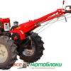 Мотоблок Форте (Forte) МД-81(+Фреза) - дизельный (Красный) 42121