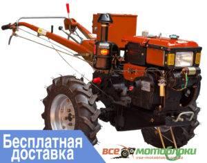 Мотоблок Форте (Forte) МД-81E – дизельный