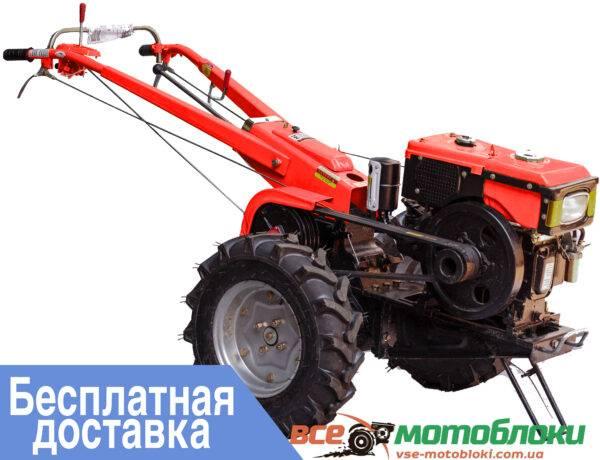 Мотоблок Форте (Forte) МД-81(+Фреза) - дизельный (Красный)