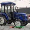 Трактор FOTON FT504C 13196