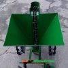 Картофелесажатель мотоблочный П-1Ц (зеленый) 13913