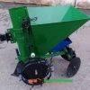 Картофелесажатель мотоблочный П-1ЦУ (зеленый) 13916