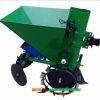 Картофелесажатель мотоблочный П-1ЦУ (зеленый) 13917