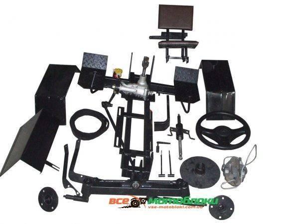 КИТ набор для переоборудования мотоблока в мототрактор (Премиум — 1)