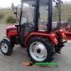 Трактор FOTON FT244HRXС 13176