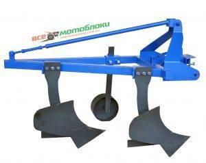 Плуг двухкорпусный (AGROLUXE) для мототрактора и минитрактора (AMG)