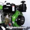 Мотоблок BIZON 1100AE-3 LUX – дизельный 41429