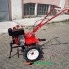 Мотоблок Forte HSD1G-1050S  – бензин 15863